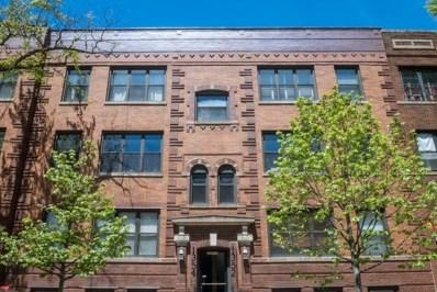 1352 W Bryn Mawr Avenue UNIT 1, Chicago, IL 60660 - #: 10382719