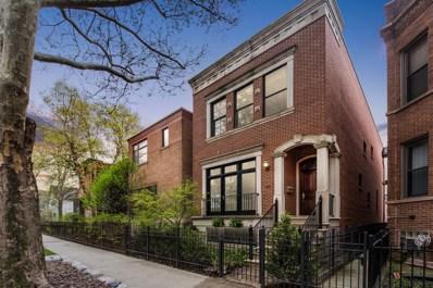 1641 W Byron Street, Chicago, IL 60613 - MLS#: 10383804