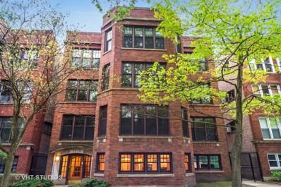 1215 E Madison Park Avenue UNIT 1N, Chicago, IL 60615 - #: 10385632