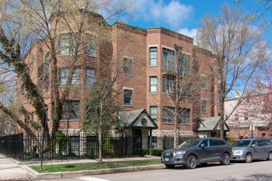 2500 N Seminary Avenue UNIT U8W, Chicago, IL 60614 - #: 10386692