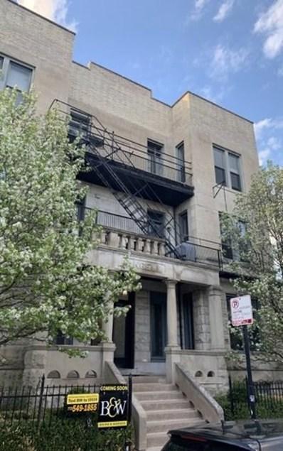 1714 W Leland Avenue UNIT 2F, Chicago, IL 60640 - #: 10391383