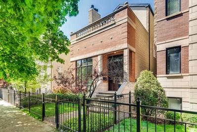 1220 W Melrose Street, Chicago, IL 60657 - #: 10394171