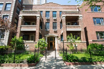 912 W Winona Street UNIT 2E, Chicago, IL 60640 - #: 10394893