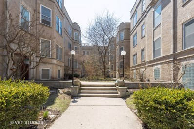1309 W Fargo Avenue UNIT 3N, Chicago, IL 60626 - MLS#: 10402079