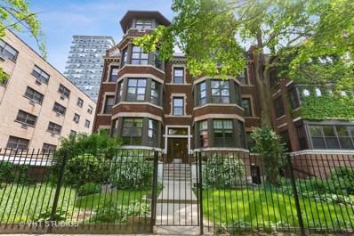 5643 N Kenmore Avenue UNIT G, Chicago, IL 60660 - #: 10403310