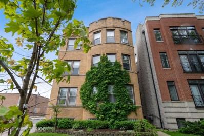 2541 W Balmoral Avenue UNIT 2S, Chicago, IL 60625 - #: 10406811