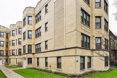 7524 N Winchester Avenue UNIT 2E, Chicago, IL 60626 - #: 10407768