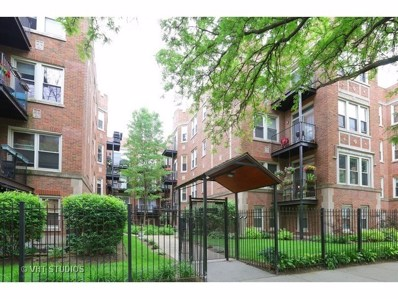 1651 W Pratt Boulevard UNIT 2B, Chicago, IL 60626 - #: 10412042