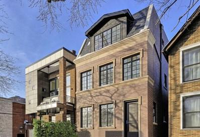 1540 W Henderson Street, Chicago, IL 60657 - #: 10415088