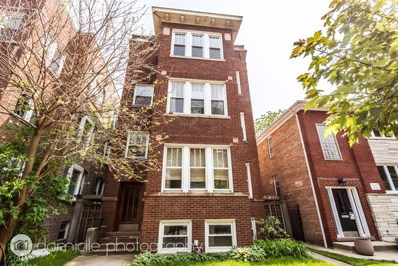 1625 W Rascher Avenue UNIT G4, Chicago, IL 60640 - #: 10415196