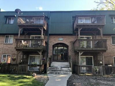 1960 Tall Oaks Drive UNIT 1B, Aurora, IL 60505 - #: 10416250