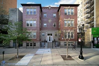 934 W Wilson Avenue UNIT 2D, Chicago, IL 60640 - #: 10420189