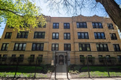 1849 W Lunt Avenue UNIT 2D, Chicago, IL 60626 - #: 10421159