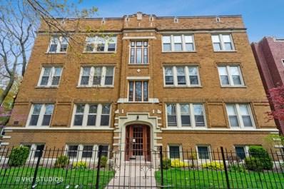 1624 W Grace Street UNIT G, Chicago, IL 60613 - #: 10422018