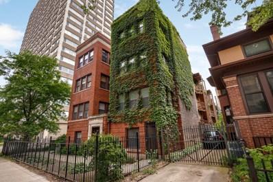 863 W Carmen Avenue UNIT 1B, Chicago, IL 60640 - #: 10423647
