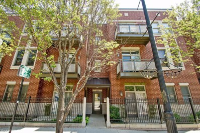 1351 S Halsted Street UNIT 105, Chicago, IL 60607 - #: 10424655
