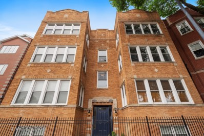 1738 W Foster Avenue UNIT 2R, Chicago, IL 60640 - #: 10437170
