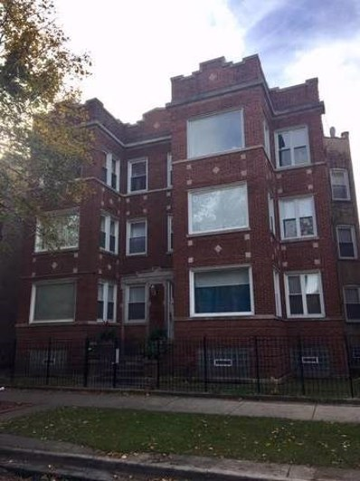 6722 S Ridgeland Avenue UNIT 1S, Chicago, IL 60649 - MLS#: 10438231