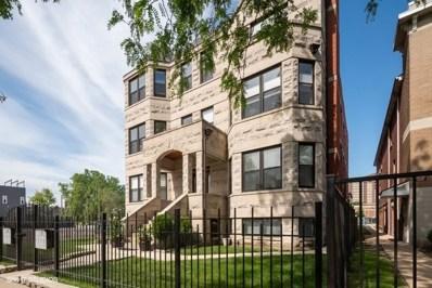 4248 S Drexel Boulevard UNIT 2S, Chicago, IL 60653 - MLS#: 10441023
