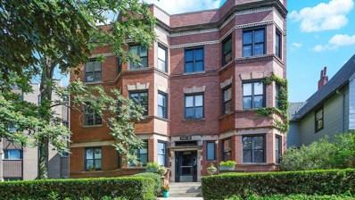 1140 W Morse Avenue UNIT 1E