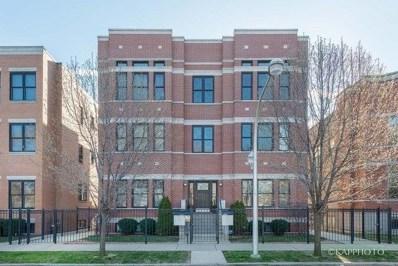 3333 S Prairie Avenue UNIT 3S, Chicago, IL 60616 - #: 10443623