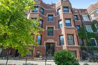 744 W Cornelia Avenue UNIT 2E, Chicago, IL 60657 - #: 10443865