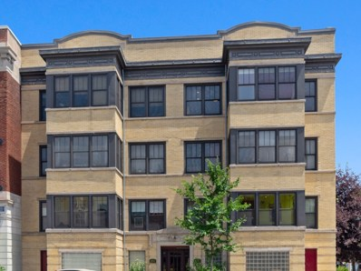 6741 N Sheridan Road UNIT 3S, Chicago, IL 60626 - #: 10444325