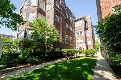 811 Hinman Avenue UNIT 2E, Evanston, IL 60202 - #: 10444469
