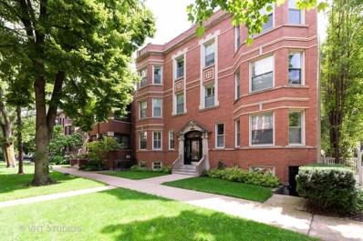 4043 N Hermitage Avenue UNIT G, Chicago, IL 60613 - #: 10445468