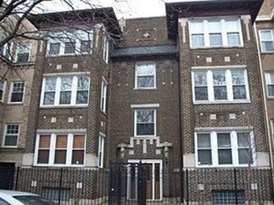 7722 N Paulina Street UNIT 3S, Chicago, IL 60626 - #: 10446590