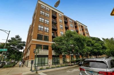 950 W Leland Avenue UNIT 701, Chicago, IL 60640 - MLS#: 10447499