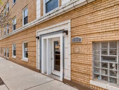 1347 W Eddy Street UNIT 405, Chicago, IL 60657 - #: 10453177