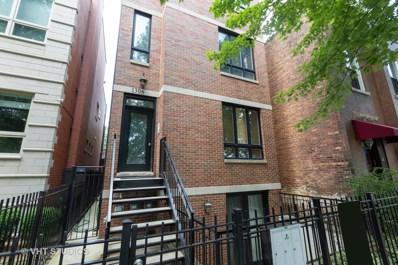 1306 W Grenshaw Street UNIT 1, Chicago, IL 60607 - #: 10455631