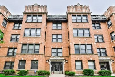 4824 N Hoyne Avenue UNIT 1, Chicago, IL 60625 - MLS#: 10458893