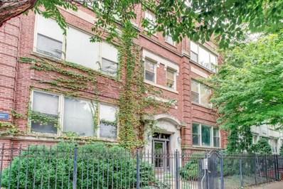 833 W Lawrence Avenue UNIT 2N, Chicago, IL 60640 - #: 10463628