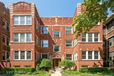 1320 W Albion Avenue UNIT 1E, Chicago, IL 60626 - #: 10468954
