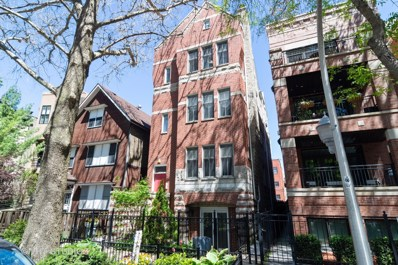 924 W Wolfram Street UNIT 1, Chicago, IL 60657 - MLS#: 10470307
