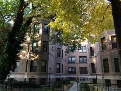 846 W Newport Avenue UNIT 2N, Chicago, IL 60657 - #: 10472237