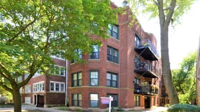 1241 W Jarvis Avenue UNIT G1, Chicago, IL 60626 - #: 10473886