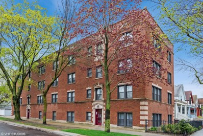 2159 W Argyle Street UNIT GDN, Chicago, IL 60625 - MLS#: 10477378