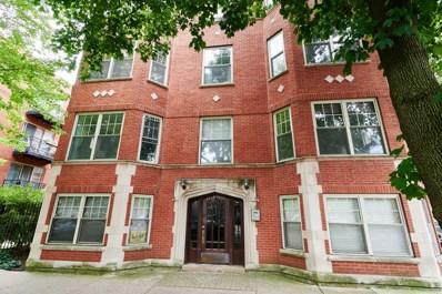 1263 W Granville Avenue UNIT 1E, Chicago, IL 60660 - #: 10477932