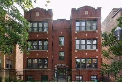7311 N Honore Street UNIT 2, Chicago, IL 60626 - #: 10481592