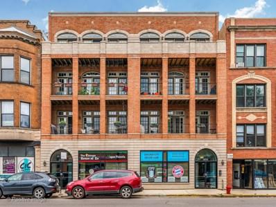 1414 W Irving Park Road UNIT 2E, Chicago, IL 60613 - #: 10484002