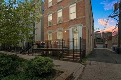 2228 N Hamilton Avenue UNIT 1R, Chicago, IL 60647 - #: 10484190