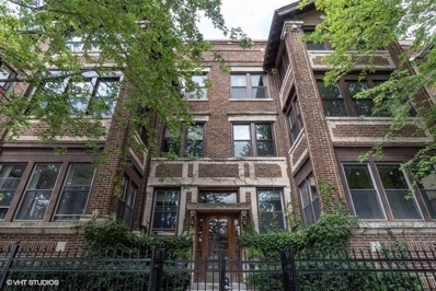 932 W Margate Terrace UNIT 3W, Chicago, IL 60640 - #: 10490868