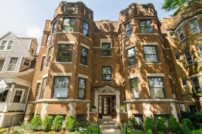 1432 W Winona Street UNIT 2, Chicago, IL 60640 - #: 10491130