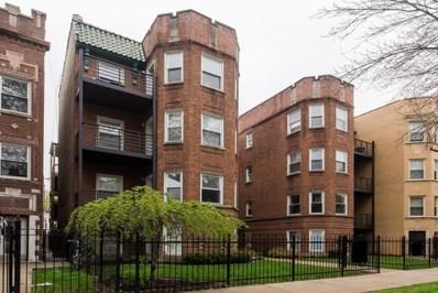 4521 N Central Park Avenue UNIT GW, Chicago, IL 60625 - MLS#: 10498750