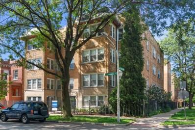 2452 N Lawndale Avenue UNIT 2, Chicago, IL 60647 - #: 10499546