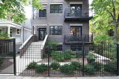1313 W Carmen Avenue UNIT 1S, Chicago, IL 60640 - #: 10499952