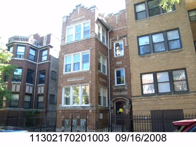 7711 N Marshfield Avenue UNIT 3, Chicago, IL 60626 - MLS#: 10504406